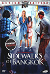 Sidewalks Of Bangkok (DVD)