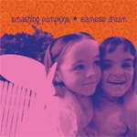 Siamese Dream (VINYL - 2LP)
