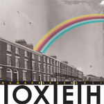 Produktbilde for Toxteth (VINYL)