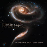 Beppe: Remote Galaxy (VINYL - 2LP)