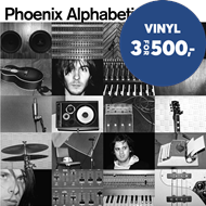 Produktbilde for Alphabetical (VINYL)