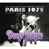 Paris 1975 (VINYL - 3LP)