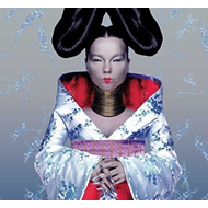 Produktbilde for Homogenic (UK-import) (VINYL - 180 gram)