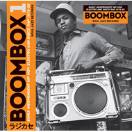 Boombox: Early Independent Hip Hop, Electro And Disco Rap 1979-82 (VINYL - 3LP)
