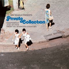 Kev Beadle Presents Private Collection (VINYL - 2LP)
