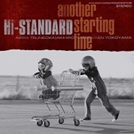 "Another Starting Line (VINYL - 7"")"