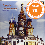 Produktbilde for Borodin: String Quartet No. 2 (Speakers Corner) (VINYL - 180 gram)