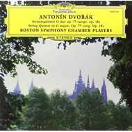 Dvorak: String Quintet In G Major (Speakers Corner) (VINYL - 180 gram)