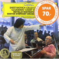 Produktbilde for Shostakovich: Cello Concerto No. 2 (Speakers Corner) (VINYL - 180 gram)