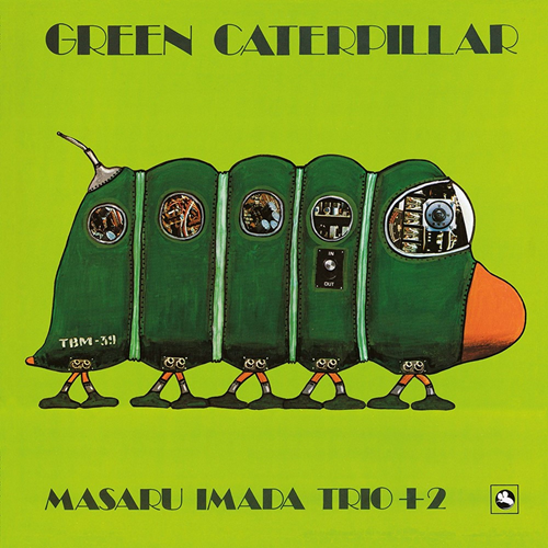Green Caterpillar (VINYL)