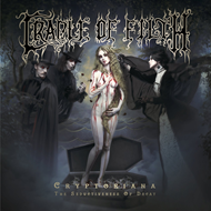Cryptoriana - The Seductiveness Of Decay: Limited Edition (VINYL - 2LP - Clear)