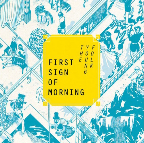 First Sign Of Morning (VINYL)