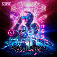 Simulation Theory (VINYL)