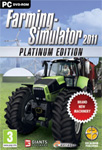 Farming Simulator 2011 - Platinum