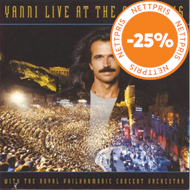 Produktbilde for Live At The Acropolis (UK-import) (CD)