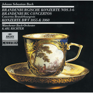 Produktbilde for Bach: Orchestral Works (CD)