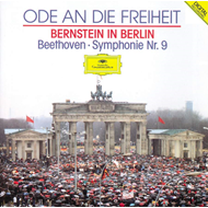 Produktbilde for Beethoven: Choral Symphony (UK-import) (CD)
