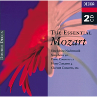 Produktbilde for The Essential Mozart (USA-import) (CD)