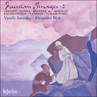 Produktbilde for Russian Images, Volume 2 (CD)