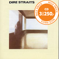 Produktbilde for Dire Straits (CD)