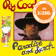 Produktbilde for Paradise And Lunch (CD)