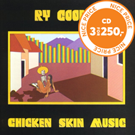 Produktbilde for Chicken Skin Music (CD)
