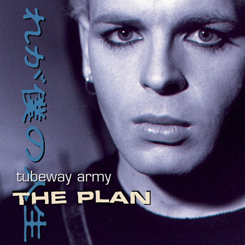 The Plan (UK-import) (CD)