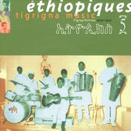 Produktbilde for Ethiopiques Vol. 5: Tigrina Music (USA-import) (CD)