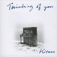 Produktbilde for Thinking Of You (Remastered) (USA-import) (CD)