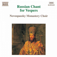Produktbilde for Russian Chant for Vespers (CD)