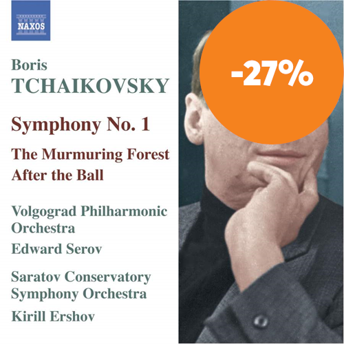 Tchaikovsky, B: Symphony No 1; Suites (CD)