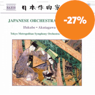 Produktbilde for Japanese Orchestral Favourites (CD)