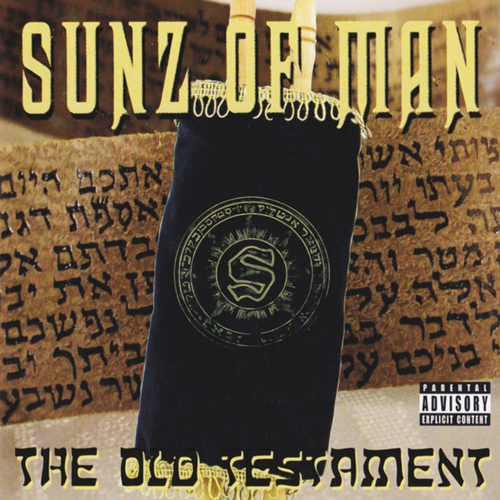 The Old Testament (USA-import) (CD)