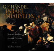 Produktbilde for Handel: Israel in Babylon (CD)