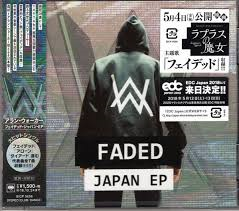 Faded - Japan EP (Japan import) (CD)