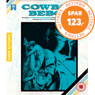 Produktbilde for Cowboy Bebop - The Complete Series (UK-import) (BLU-RAY)