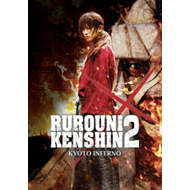 Produktbilde for Rurouni Kenshin 2: Kyoto Inferno (UK-import) (DVD)
