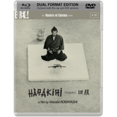 Harakiri (UK-import) (Blu-ray + DVD)