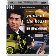 Produktbilde for Youth Of The Beast (UK-import) (Blu-ray + DVD)