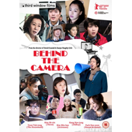 Produktbilde for Behind The Camera (UK-import) (DVD)
