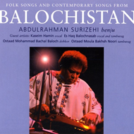 Produktbilde for Folk Songs And Contemorary Songs From Balochistan (CD)