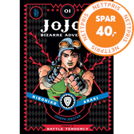 Produktbilde for JoJo's Bizarre Adventure: Part 2--Battle Tendency, Vol. 1 (BOK)