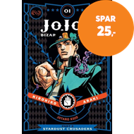 Produktbilde for JoJo's Bizarre Adventure: Part 3--Stardust Crusaders, Vol. 1 (BOK)