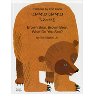 Produktbilde for Brown Bear, Brown Bear, What Do You See? In Kurdish and English (BOK)