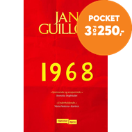 Produktbilde for 1968 (BOK)