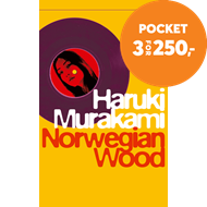 Produktbilde for Norwegian wood (BOK)
