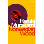 Norwegian wood (BOK)