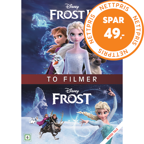 Frost 1-2 (DVD)