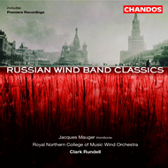 Produktbilde for Russian Wind Band Classics (CD)