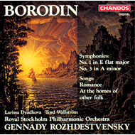 Produktbilde for Borodin: Symphonies Nos 1 & 3; Romances (CD)